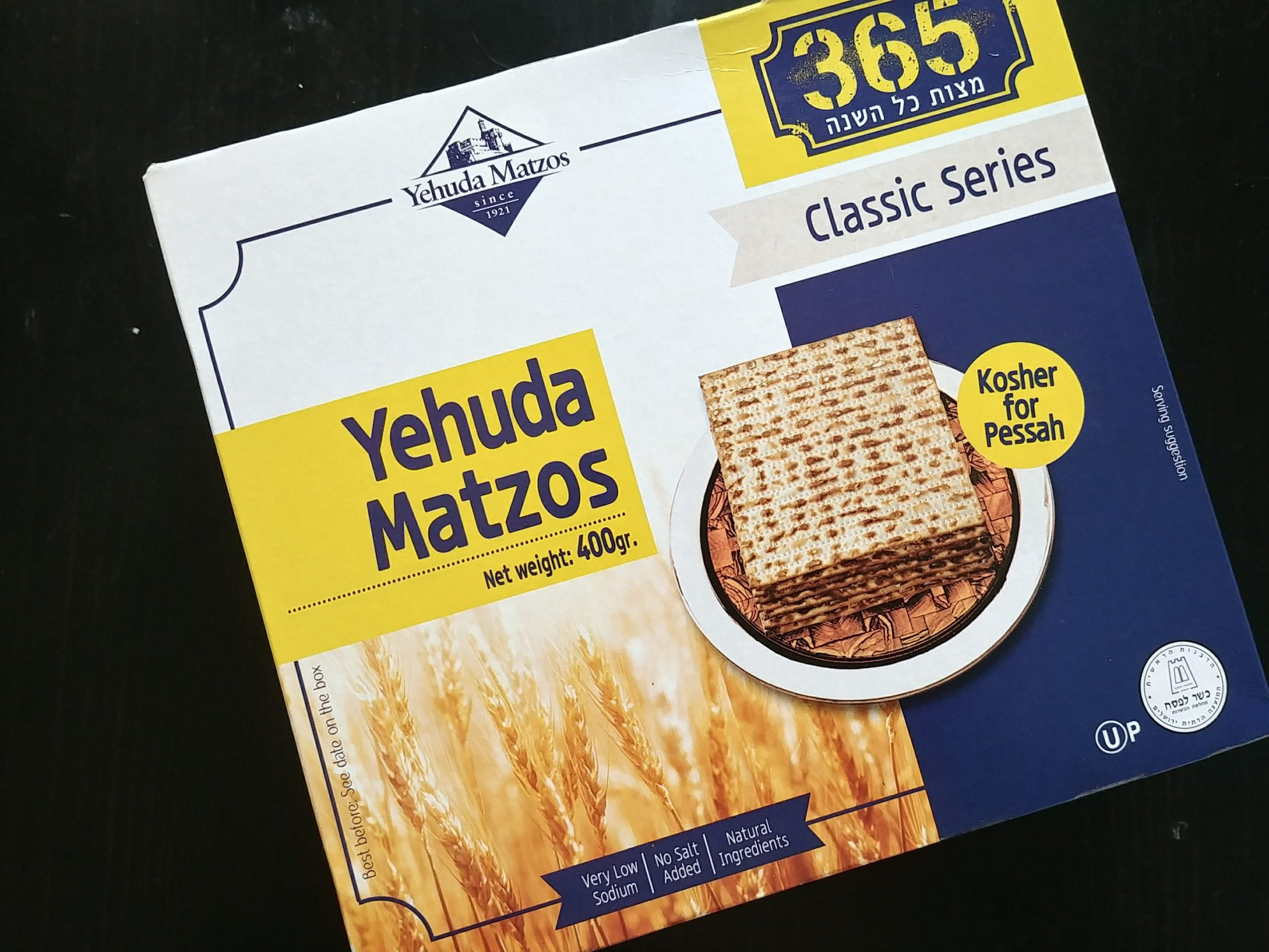 A box of matzah